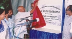 June 25,2006-Inauguartion of Major Operation Theatre Complex by Sri.Paloli Mohammedkutty,Hon'ble Minister for Local Administration