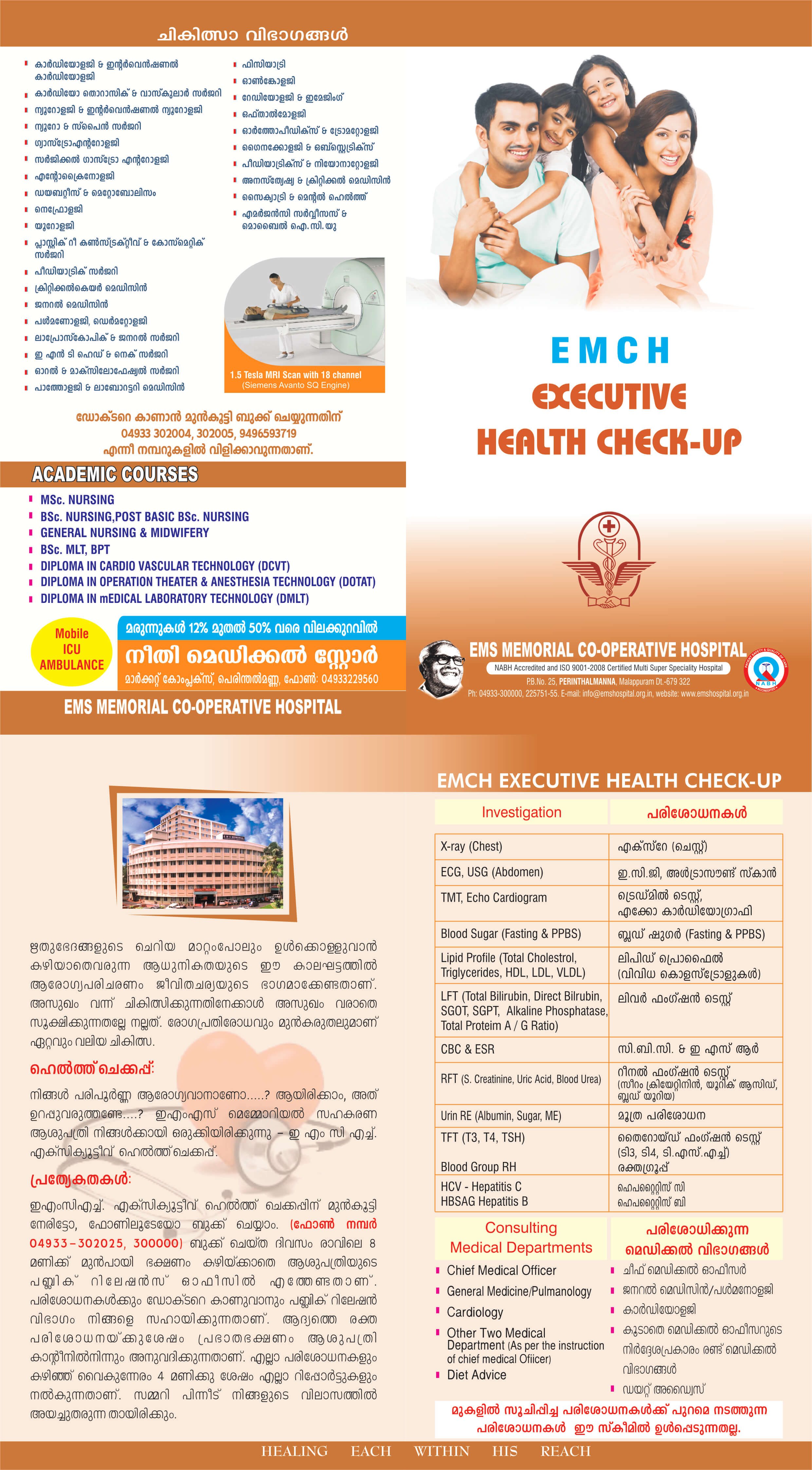 health chek-up